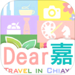 Featured Application – Chiayi Travel Guide App