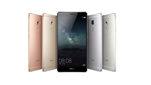 Huawei Unveils the Mate S: A Flagship Smartphone that Revolutionizes Touch Technology