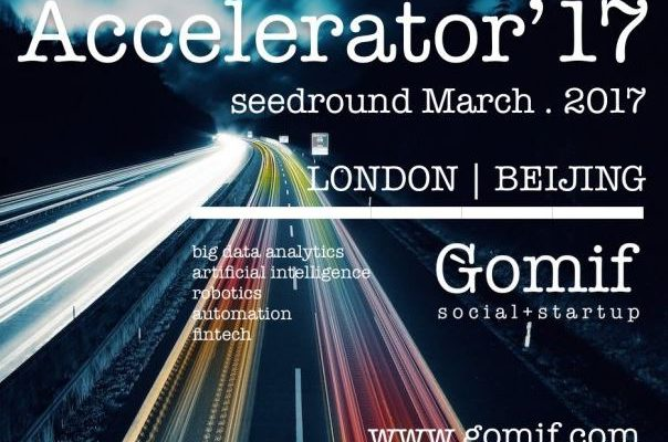 Gomif Launches Startup Accelerator'17 Program